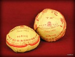 Чай Пуэр Шэн Ся Гуань Точа '09 №600