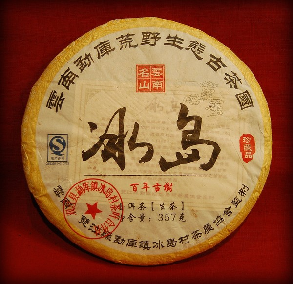 Чай Пуэр Шэн Бин Дао Бай Ньен Гу Шу Бин '10 №2000