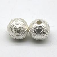 Бусина серебро узел счастья 10 мм