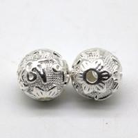 Бусина серебро мантра 12 мм