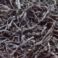 Чай Е Шэн Фу Дин Хун Ча '20 №300