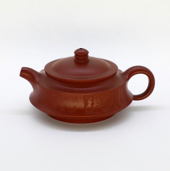 """Чайник глина рыжая """"Пагода"""" 100 мл"""