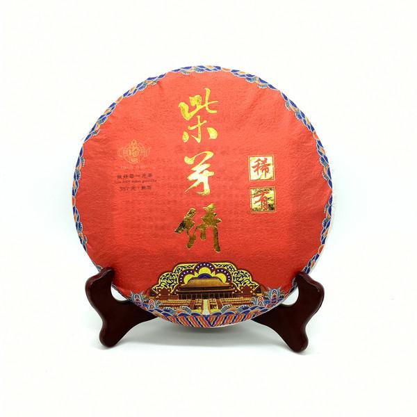 Чай Пуэр Шу Цзы Я Бин '18 №420