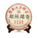 Чай Пуэр Шу Юэ Чхэн Юэ Сян Бин '02 №1600