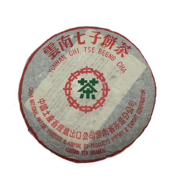 Чай Пуэр Шу Тай Ши Чжун Ча Бин '97 №1600