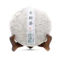 Чай Пуэр Шэн Хуан Ян Гу Шу Ча Бин '08 №1000