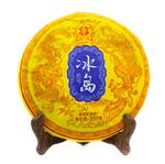 Чай Пуэр Шу Бин Дао Бин '13 №260