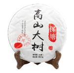 Чай Пуэр Шэн Гао Шань Да Шу Бин '20 №200
