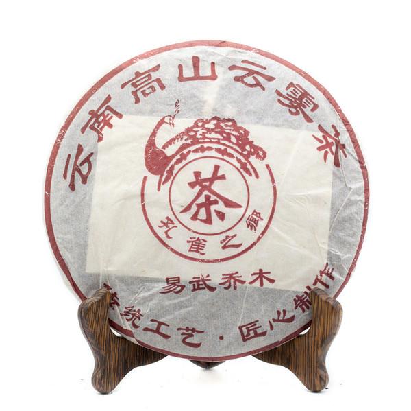 Чай Пуэр Шу И У Цяо Му Бин '13 №120