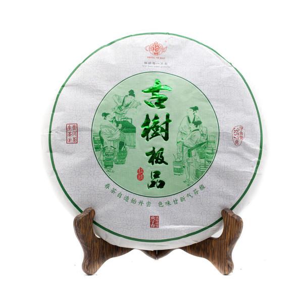 Чай Пуэр Шэн Гу Шу Бин '20 №6000