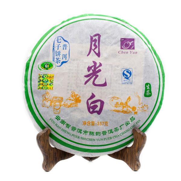 Чай Пуэр Бай Хао Юэ Гуан Бай Бин '10 №600