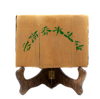 Чай Пуэр Шэн Юннань Цяо Му Чжуань '90 №8000