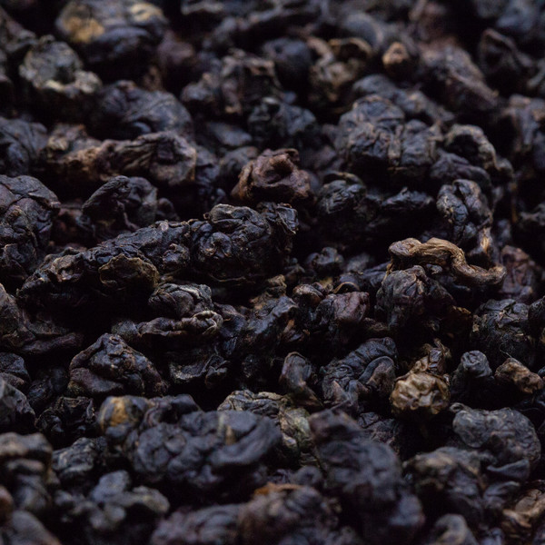 Чай Габа Алишань `21 №480