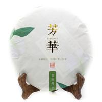 Чай Бай Му Дань Бин '21 №240