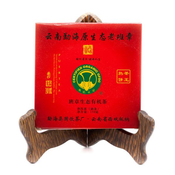 Чай Пуэр Шу Бан Чжан Ван Я Бин '16 №300