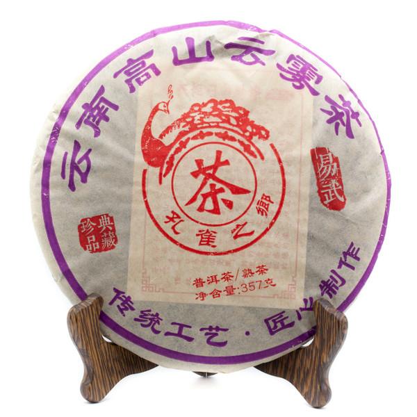 Чай Пуэр Шу Кун Цюэ И У Бин '19 №150