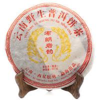 Чай Пуэр Шу Бу Лань Шань Гун Тин Бин '14 №280