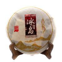 Чай Пуэр Шу Бин Дао Бин '16 №240