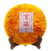 Чай Пуэр Шу Лун Фэн Гун Тин Бин '13 №180