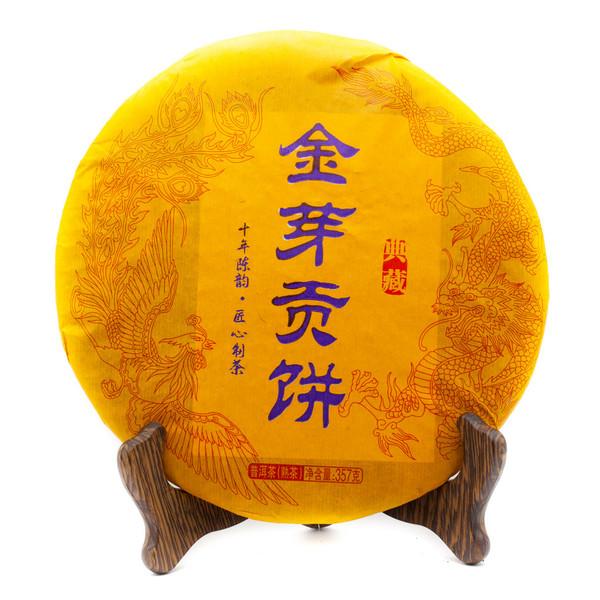 Чай Пуэр Шу Цзинь Я Бин '12 №200