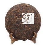 Чай Пуэр Шу Ши Ньен Гу Шу Сян Бин '17 №200