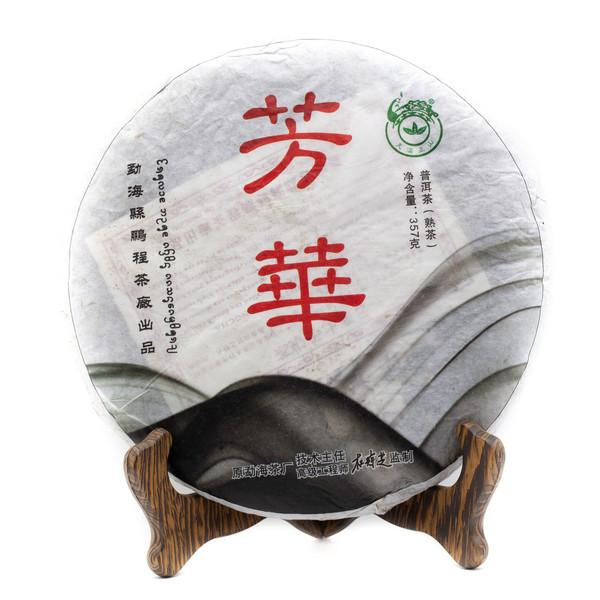 Чай Пуэр Шу Фан Хуа Бин '18 №180