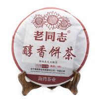 Чай Пуэр Шу Лао Тун Чжи Чунь Сян Бин '18 №260