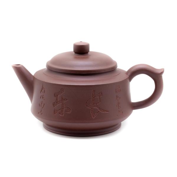 Чайник глина Чан Лэ 320 мл