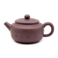 Чайник глина Цинь Шэнь 260 мл