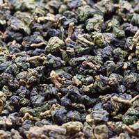Чай Та Ю Линь `21