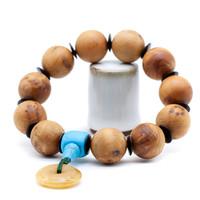 Чётки дерево кедр, бирюза, кокос 20 мм 11 бусин