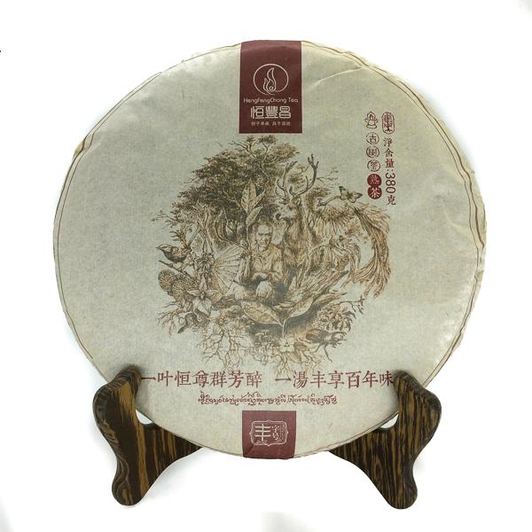 Чай Пуэр Шу Хэн Фэн Чан Бин '15 №1300