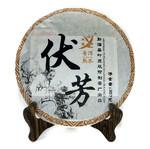 Чай Пуэр Шу Гу Шу Фу Фан Бин '10 №800