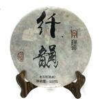 Чай Пуэр Шу Гу Шу Сьен Юань '12 №1300