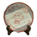 Чай Пуэр Шу Тьен Ди Жэн Бин '01 №300