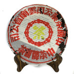 Чай Пуэр Шэн Да Хуан Инь Сян Ган Вэй Дао '98 №12000