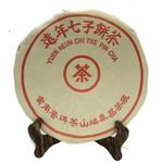 Чай Пуэр Шу Юань Ньен Бин '12 №300
