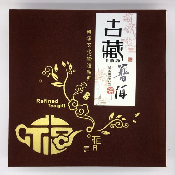 "Коробка для Пуэра ""Refined Tea Gift"""