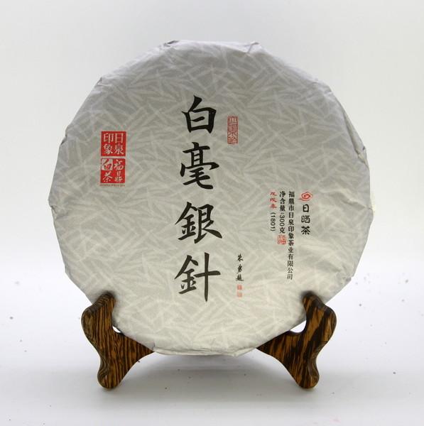 Чай Бай Хао Инь Чжэнь Бин '18 №1800