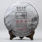 Бай Му Дань Гао Шань Да Бай Ча Бин '12 №600