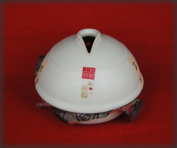 Сян Лу Ян, Фарфор Жу Яо