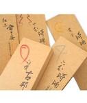 Бай Тан Гу Бан, 135мм, в бамбуковой Сян Лу