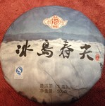 Чай Пуэр Шэн Бин Дао Чунь Тьен Бин '12 №2400