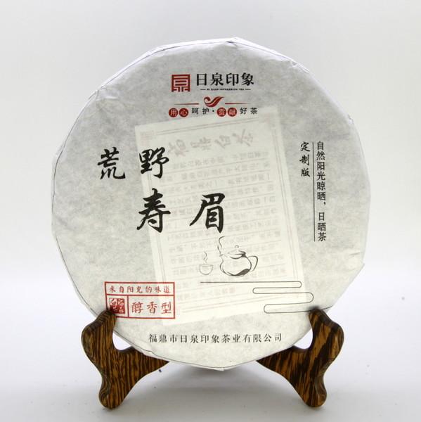 Чай Бай Му Дань Хуан Е Шоу Мэй Бин '17 №240