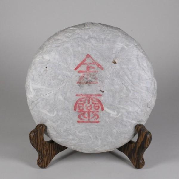 Чай Пуэр Бай Хао Цзинь Я Да Шу Бин '07 №1000