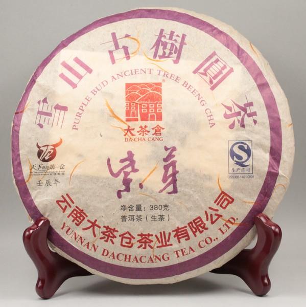 Чай Пуэр Шэн Цзы Я Сюэ Шань Гу Шу Юань Чха Бин '12 №1000