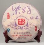 Чай Пуэр Шэн Цзы Цзюэнь Бин'14 №1000