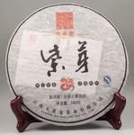 Чай Пуэр Шэн Цзы Я Бин'13 №1000