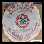 Пуэр Шу Йоу Джи Лао Бань Чжан Бин '01 №3600