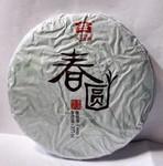 Чай Пуэр Шэн Чхунь Юань Бин '15 №300
